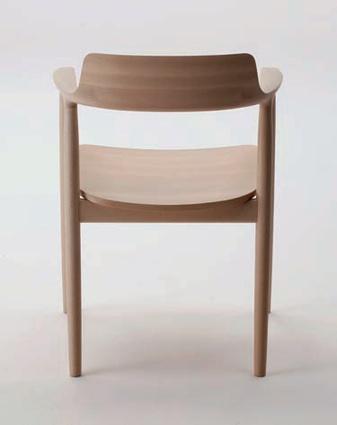 The Hiroshima chair.