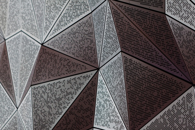 The perforated geometry of the Great Hall was developed with AR-MA via a detailed parametric model.