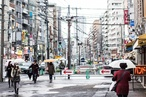 The unlimited city: Tokyo