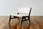 New Australian furniture design