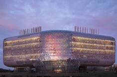 The SAHMRI set to open