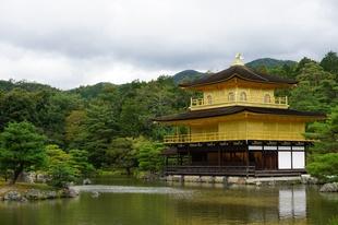 Beauty and ornament: Osaka, Naruto, Tokoshima, Awaji, Kyoto