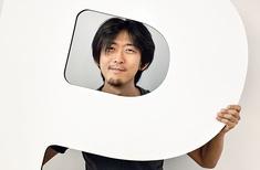 Tokyo: Masashi Kawamura