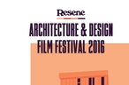 Resene Architecture & Design Film Festival