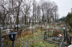 Ideas competition for necropolis memorial site in Ukraine