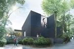A new Australia Pavilion for Venice
