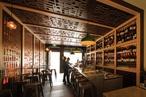 2011 Australian Interior Design Awards shortlist – Hospitality Design