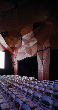The Great Hall is used for a variety of university events, including the annual UTS Graduate Fashion Show.
