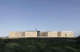 2016 ArchiTeam Awards