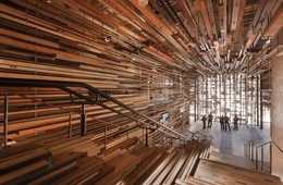 2014 Intergrain Timber Vision Awards