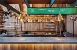 Winners revealed: 2016 Eat Drink Design Awards