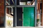 2016 Australian Interior Design Awards: Hospitality Design