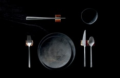 Object of Desire: Poise utensil collection