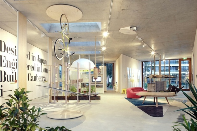 Melbourne 39 s universal design studio is now designoffice for Melbourne design studios