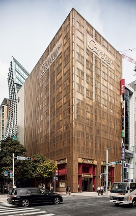 Cartier in Ginza.