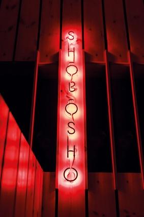 Shobosho by Crafty Design