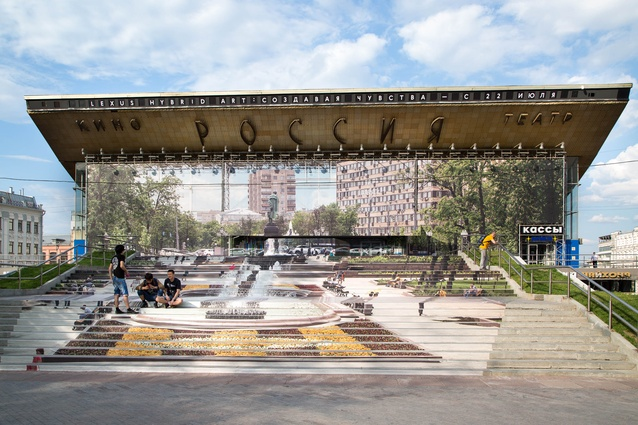 'Dim Mirror' (installation view),2015, digital print on various vinyl materials, Pushkin Square, Moscow