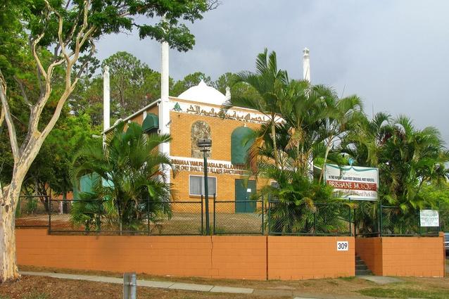Holland Park Mosque.