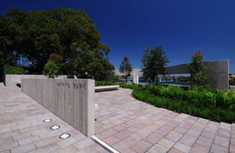 2012 National Architecture Awards: Urban Design