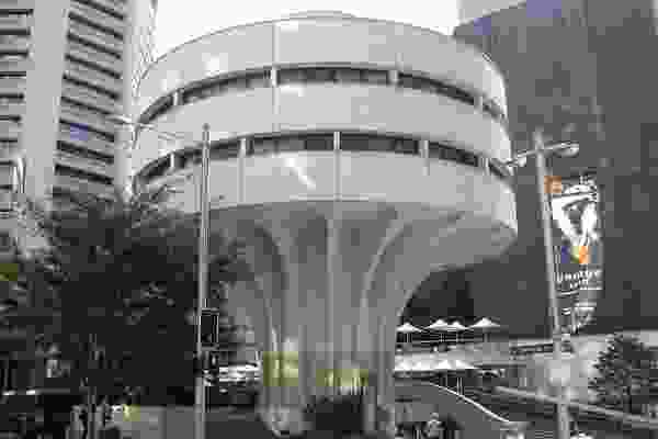 The MLC Centre by Harry Seidler.