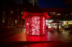 Chinatown tourist information kiosk