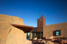2013 Central Queensland – Queensland Regional Architecture Awards