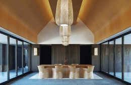 Authenticity and luxury: Amanemu