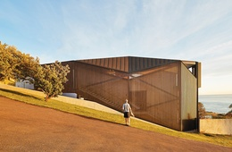 2017 National Architecture Awards: Residential Architecture – Houses (New) Award