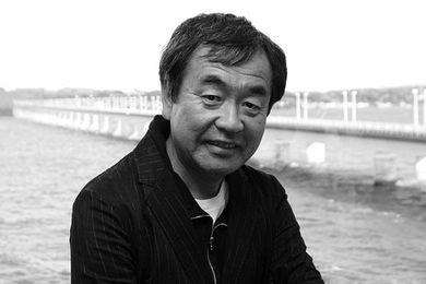 Kengo Kuma.