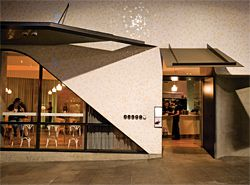 The entry to the restaurant.Image: Anthony Browell
