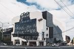 Win entry to Melbourne Recital Centre