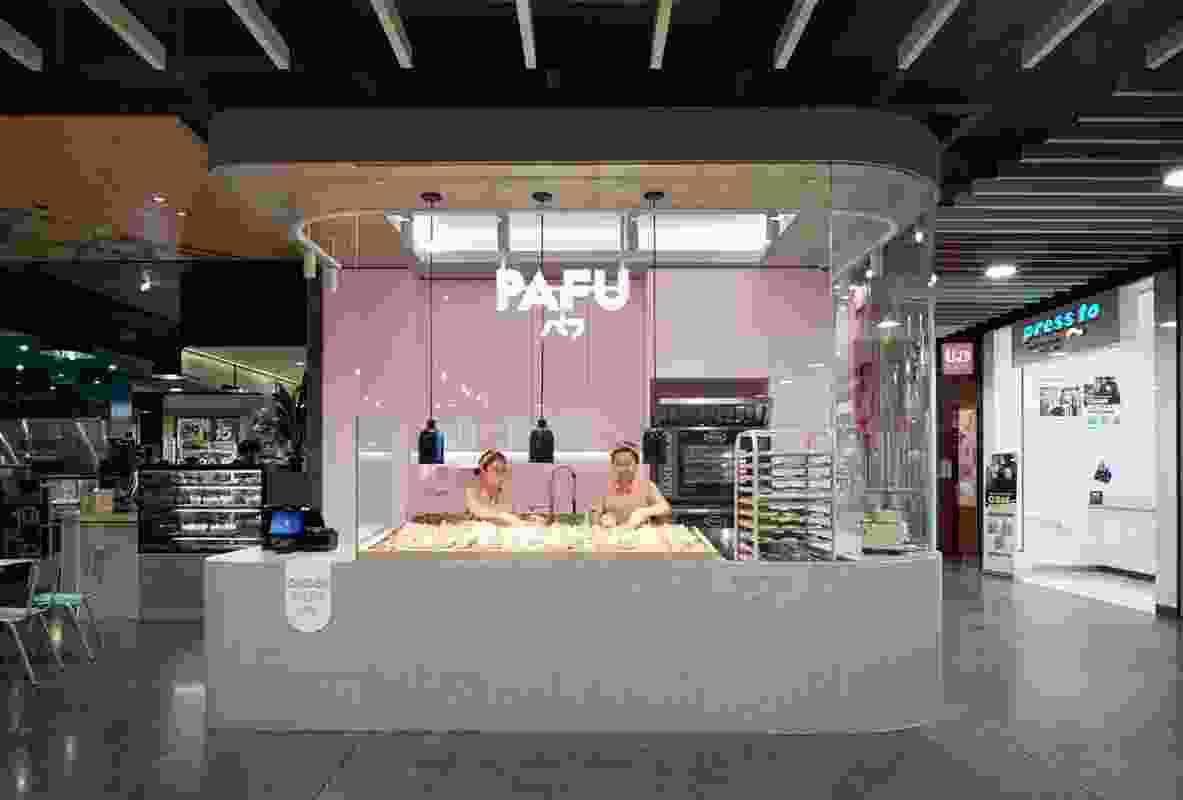 Pafu, QV by T A Square.