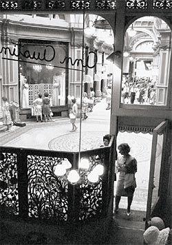 Block Arcade – 1, 1964.