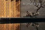 BEDMaR & SHi: 5 in Five