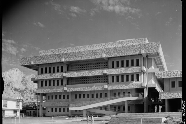 Townsville Courts of Law - Edmund Sheppard Building by Hall, Phillips and Wilson Architects.