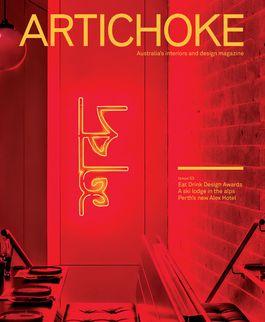 Artichoke, December 2015