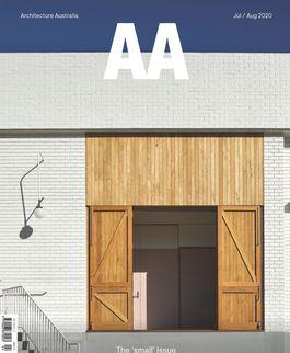 澳大利亚建筑,2020年7月