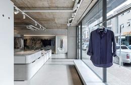 2017 Australian Interior Design Awards: Retail Design