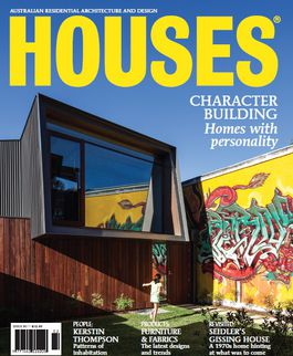 Houses, April 2013