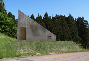 Andrew Burns Architect's prize-winning entry.