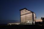 $11 million barramundi 'discovery centre' a boon for small Far North Queensland town