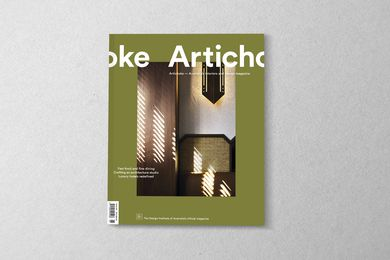 Artichoke issue 66.
