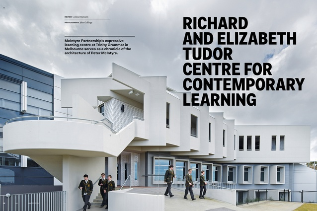 Richard and Elizabeth Tudor Centre for Contemporary Learning.