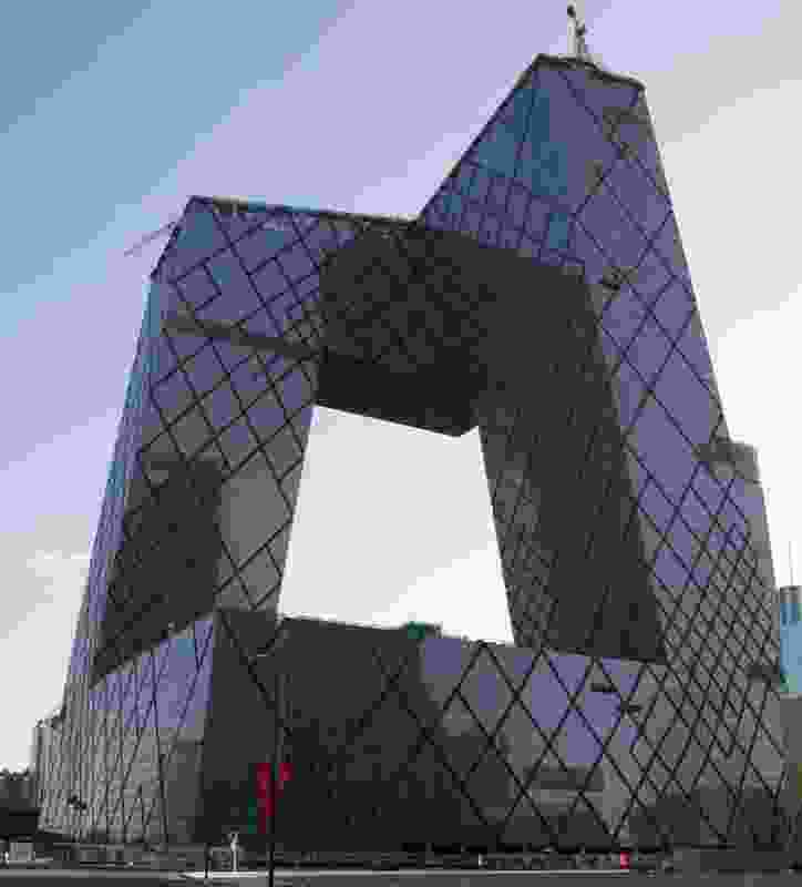 """The CCTV Headquarters building in Beijing, designed by Dutch architecture practice OMA, is also known as """"Big Pants."""""""