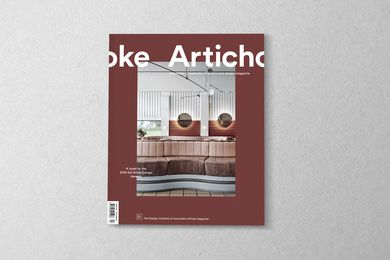 Artichoke issue 65.