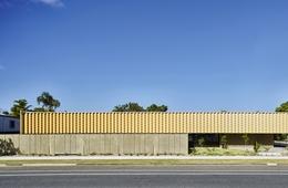 2016 Far North Queensland Regional Architecture Awards