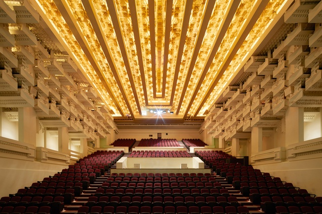 The Capitol Theatre designed Walter Burley Griffin and Marion Mahony Griffin, 1924.