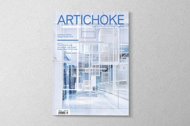 Artichoke issue 51.