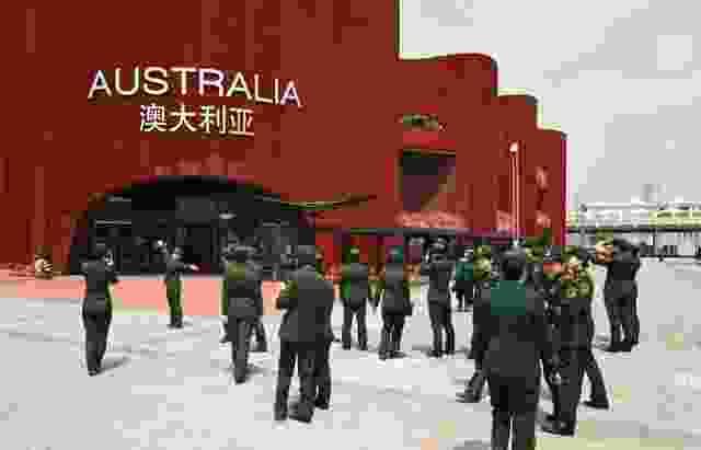2010年上海世博会澳大利亚馆独特的外观。