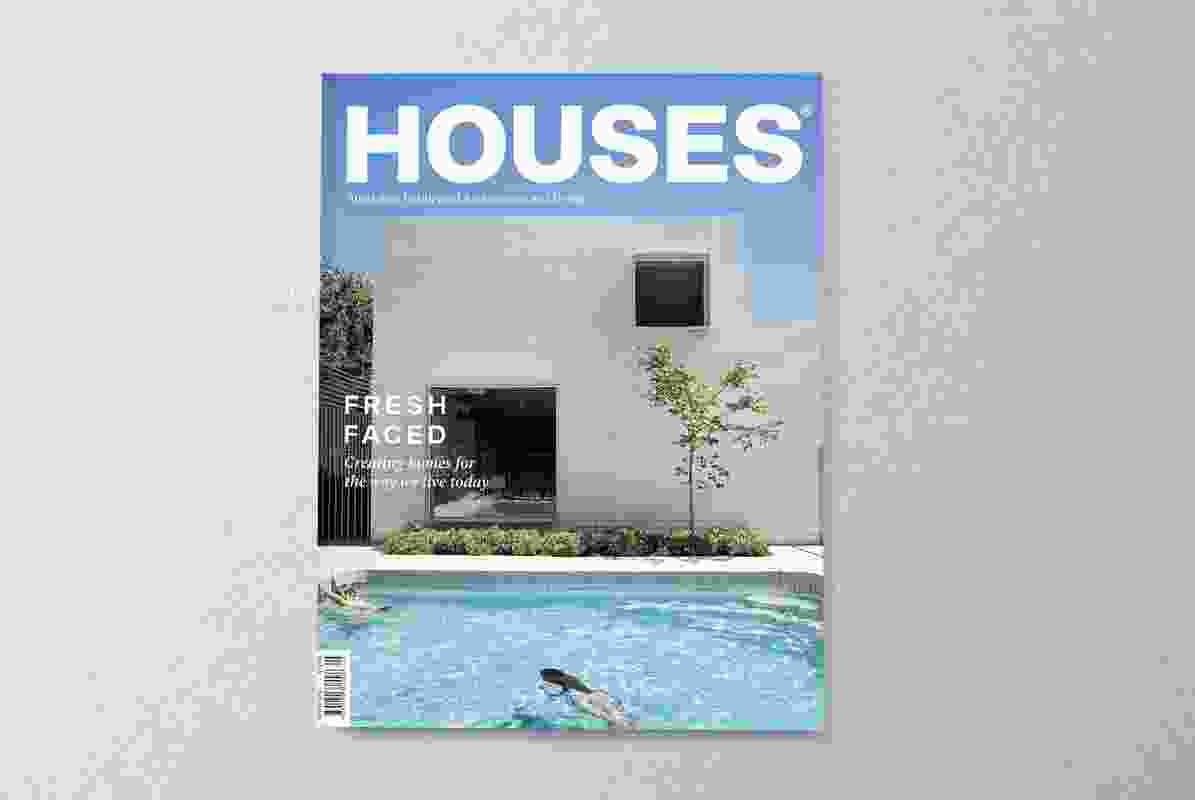 Houses 124. Cover project: Garden Room House by Clare Cousins Architects.